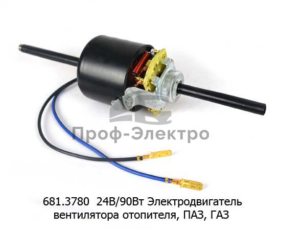 Электродвигатель вентилятора отопителя, 2 шкива, ПАЗ, ГАЗ (К) 0