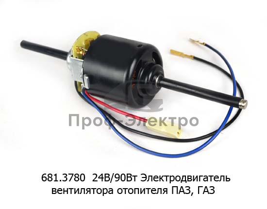 Электродвигатель вентилятора отопителя, 2 шкива, ПАЗ, ГАЗ (К) 1