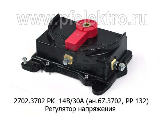 Регулятор напряжения ЗИЛ-131, УАЗ-451, 452 (РК) 0