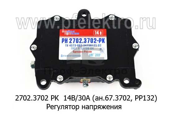 Регулятор напряжения ЗИЛ-131, УАЗ-451, 452 (РК) 1