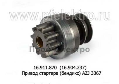 Привод стартера (бендикс) AZJ 3367, камаз (ISKRA)