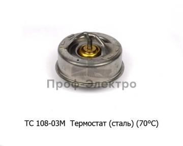 Термостат (сталь) (70°С) УАЗ-3151, -3741, -3302 Д-440 дв.УМЗ, ЗИЛ, Газель, Соболь (ПРАМО-Электро)