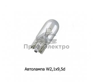 Автолампа W3W стекл. цоколь габарит, поворот 24V, все т/с 24В (К)