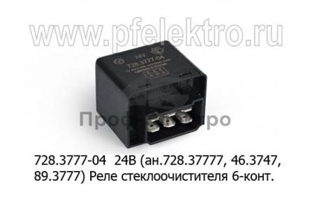 Реле стеклоочистителя БЕЛАЗ, МАЗ-54231, -54325, ГАЗ, 6-конт. (Энергомаш)