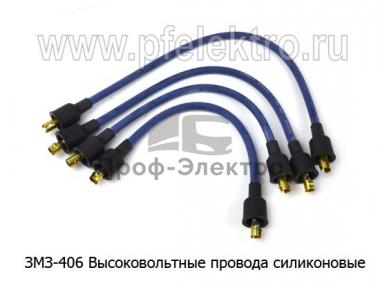 Высоковольтные провода силиконовые, Волга, Газель, Соболь, УАЗ (CZESLA)