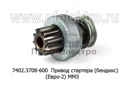 Привод стартера (бендикс) 74..., 7402.3708 (Евро-2) ММЗ: Д-243, Д-245 и мод. (БАТЭ)