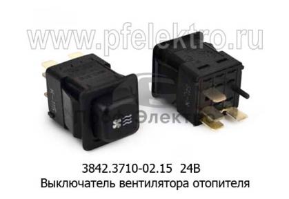 Выключатель вентилятора отопителя для камаз, ГАЗ, МАЗ (2п) (АВАР)