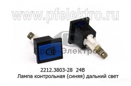 Лампа контрольная (синяя), дальний свет, грузовые а/м (Освар)