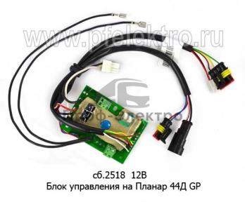 Блок управления на Планар 44Д GP (Адверс)