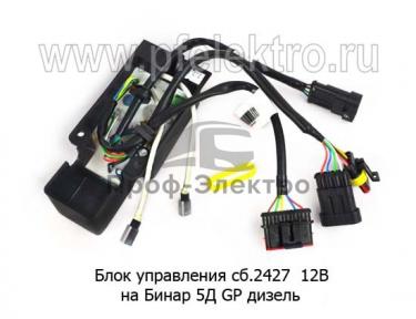Блок управления на Бинар 5Д GP дизель (Адверс)