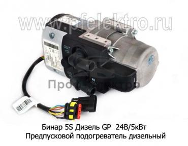 Предпусковой подогреватель дизельный Бинар (с японской свечой), автомобили объёмом двигателя до 4 литров (Адверс)