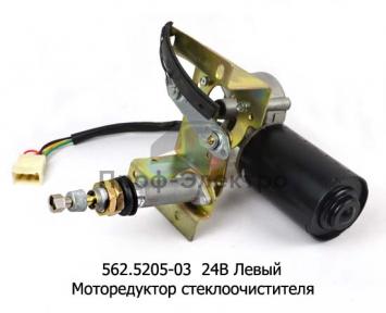 Моторедуктор стеклоочистителя ПАЗ (СТАТО)