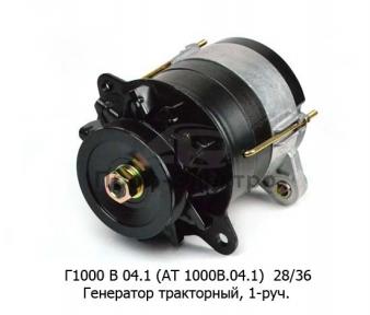 Генератор тракторный МТЗ-80,-82, КСК-150, ТО-28 (Д-243, -260, -245.5, -245.7) 1-руч. (Электром)