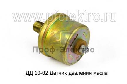 Датчик давления масла (0-10 кгс/см2), под винт, МТЗ, МАЗ, ПАЗ, Амкорд, Гомсельмаш (Экран)