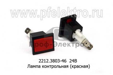 Лампа контрольная (красная) грузовые а/м (Освар)