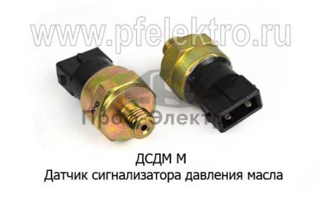 Датчик сигнализатора давления масла (6-8), кокодка штыревая, МАЗ, ЧТЗ (Экран)