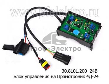 Блок управления Прамотроник 4Д-24 (Элтра-Термо)