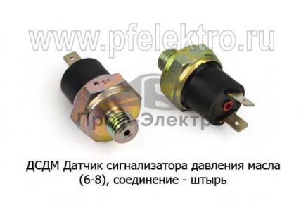 Датчик сигнализатора давления масла (6-8), соединение штырь, ПАЗ (Экран)