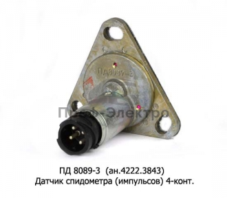Датчик спидометра (импульсов) 4-конт., МАЗ, УРАЛ, камаз (ВЗЭП)