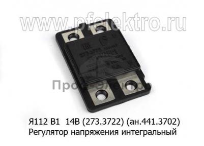 Регулятор напряжения интегральный ваз-2104, -05, -07,-1111, иж-2126, паз с Г222,4201.3771 (Ромб)