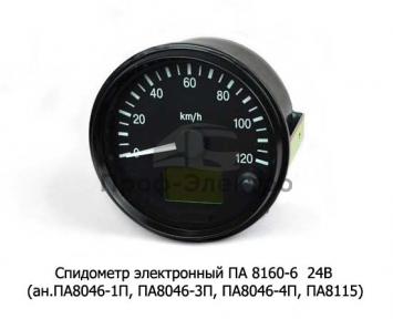 Спидометр электронный (применяется с датчиком ПД 8089-1, МЭ-307) для маз, камаз (ВЗЭП)