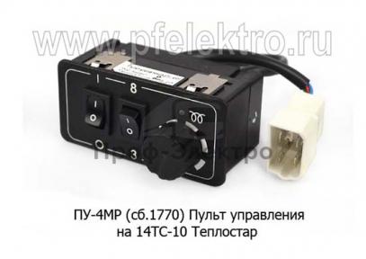 Пульт на предпусковой подогреватель 14ТС-10 Теплостар (Адверс)
