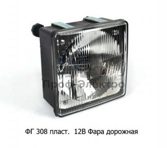 Фара дорожная, тракторы, комбайн Енисей  (АКГ-Н4) (СКВ)