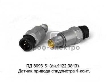 Датчик привода спидометра 4-конт., для маз, краз, камаз (Автотехнологии)