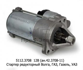 Стартер редукторный Волга дв.406, ГАЗ-3103, 3104, -3302, 31029, Газель, УАЗ (Евро 3) (БАТЭ)
