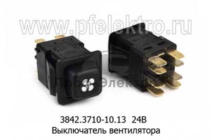 Выключатель вентилятора для камаз, ГАЗ, ЗИЛ, МАЗ (2п) (АВАР)