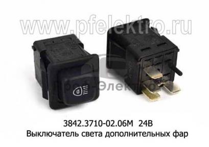 Выключатель света дополнительных фар для камаз, ГАЗ, ЗИЛ, УАЗ (2п) (АВАР)
