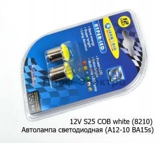 Автолампа светодиодная, к-т 2шт. (А12-10 BA15s) габарит, поворот, задний свет, все т/с 12В (К)