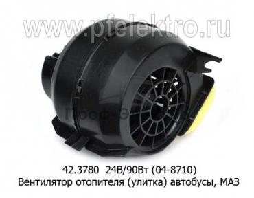 Вентилятор отопителя (улитка) автобусы, маз-103, -104, -105 (КЗАЭ)