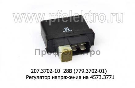 Регулятор напряжения ЗИЛ-5301 Бычок, автобусы ЗИЛ-3250 с генератором 4573.3771 и мод. (ЭМИ)