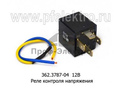 Реле контроля напряжения, все тс с напряжением бортовой сети 12В (Энергомаш)
