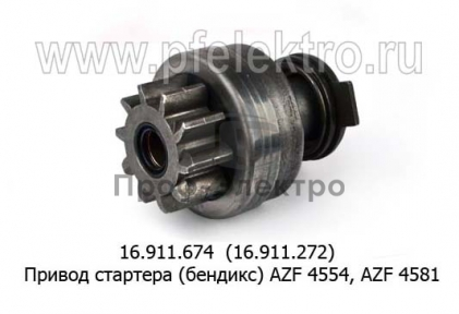 Привод стартера (бендикс) AZF 4554, AZF 4581 (ISKRA)