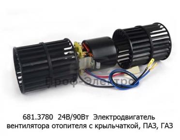 Электродвигатель вентилятора отопителя, 2 шкива, для паз, газ (АМ)