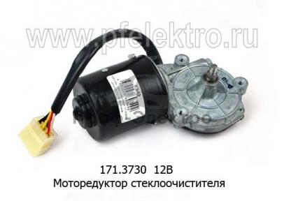 Моторедуктор стеклоочистителя ВАЗ-08, -09, Газель, Соболь (КЗАЭ)