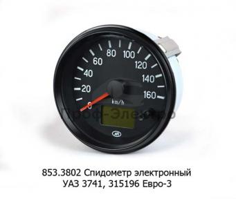 Спидометр электронный для уаз 3741, 315196 Евро-3 (АП)