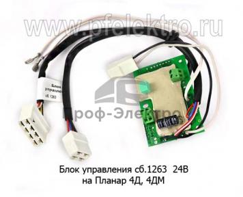 Блок управления на Планар 4Д, 4ДМ (Адверс)