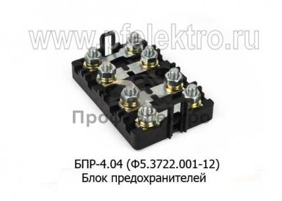 Блок предохранителей (60А+90А+90А+60А) для камаз Евро-3, маз, газ (Копир)