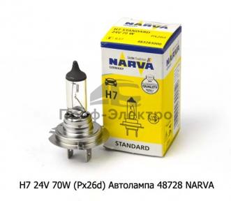 Автолампа 48728 NARVA, Нарва Н7, все т/с 24В