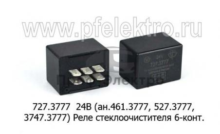 Реле стеклоочистителя БЕЛАЗ, СуперМАЗ, ГАЗ, 6-конт. (Энергомаш)