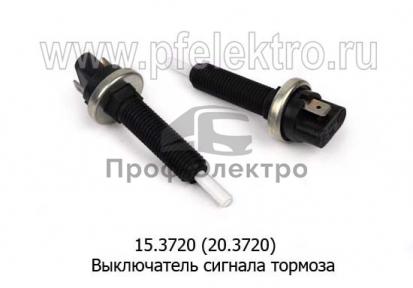 Выключатель сигнала тормоза для камаз, заз, ваз, газ, Москвич, мтз, дон (ЭМИ)