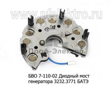 Диодный мост генератора 3232.3771 БАТЭ на дв.ЯМЗ-236, 238, камаз-740 и их модиф.
