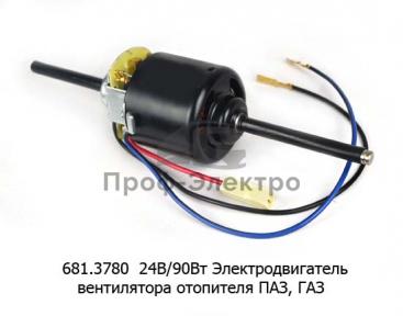 Электродвигатель вентилятора отопителя, 2 шкива, ПАЗ, ГАЗ (К)