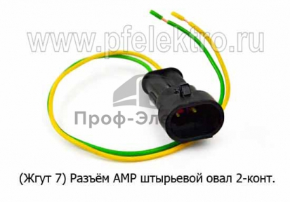 Разъём штыревой с проводами (ТрАС)