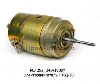 Электродвигатель ПЖД-30 для камаз, урал, маз, белаз (ШААЗ)