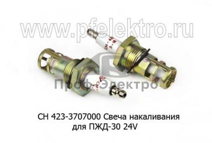 Свеча накаливания для ПЖД-30 24V для камаз, МАЗ (ШААЗ)