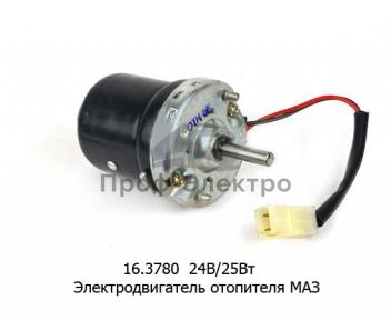 Электродвигатель отопителя МАЗ-4370, МАЗ-5337 (КЗАЭ)